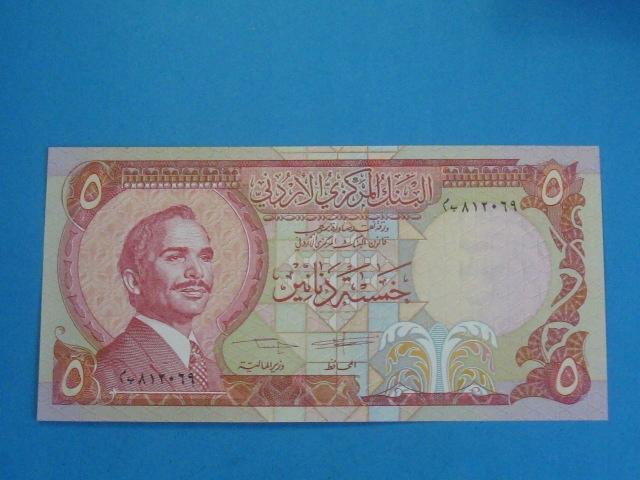 Иордания 5 динаров P-19d! UNC 1975-92