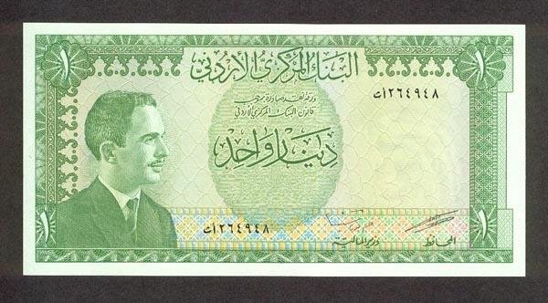 ИОРДАНИЯ 1 динар Л. 1959 P-14b UNC