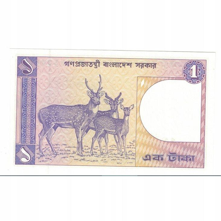 Банкнот, Бангладеш, 1 така, без даты (1973), KM: 6a