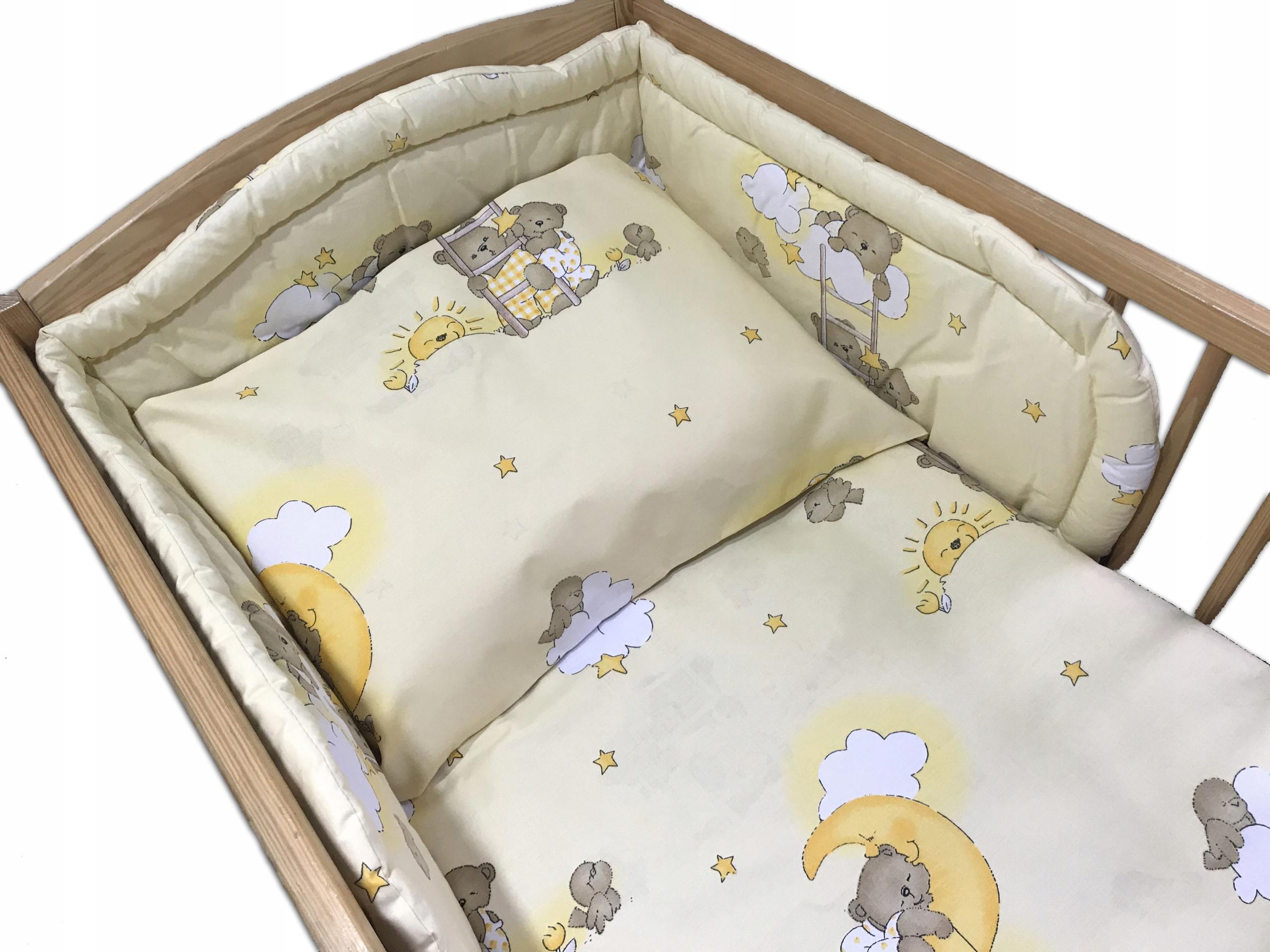 POSCIEL NIEMOWLęCA 36В кроватки 90X120  OCHRANIACZ купить из Европы доставка в Украину.