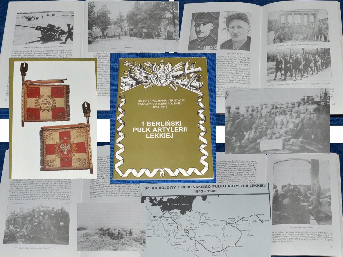 1-й Берлинский легкий артиллерийский полк