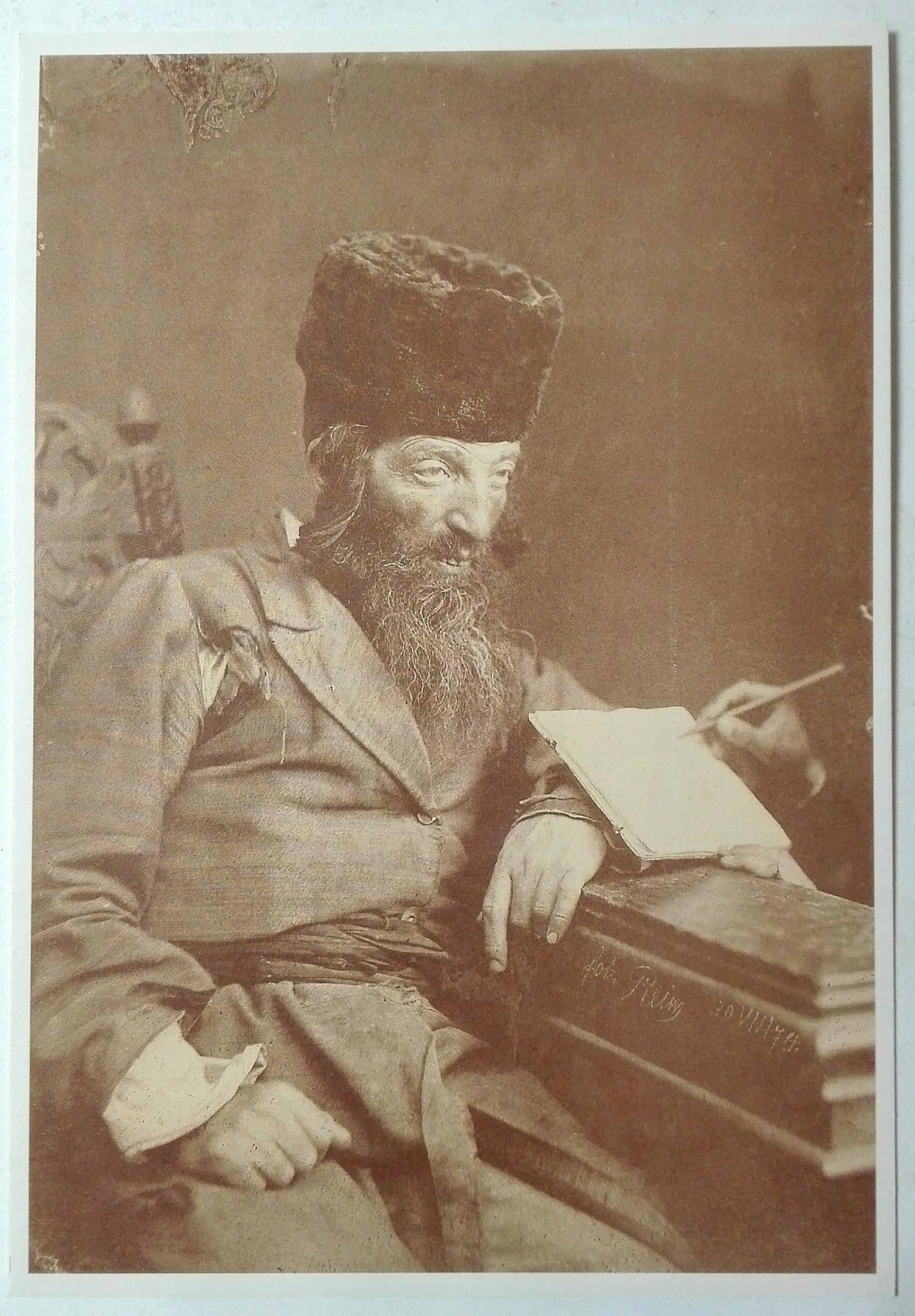 Pohľadnica Židovský obchodník z Podoly 1874 Reprin SPK