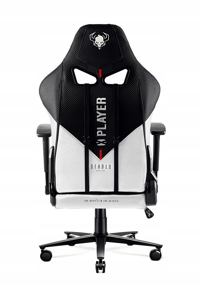Игровое кресло из ткани DIABLO X-PLAYER Максимальная высота сиденья 58 см.