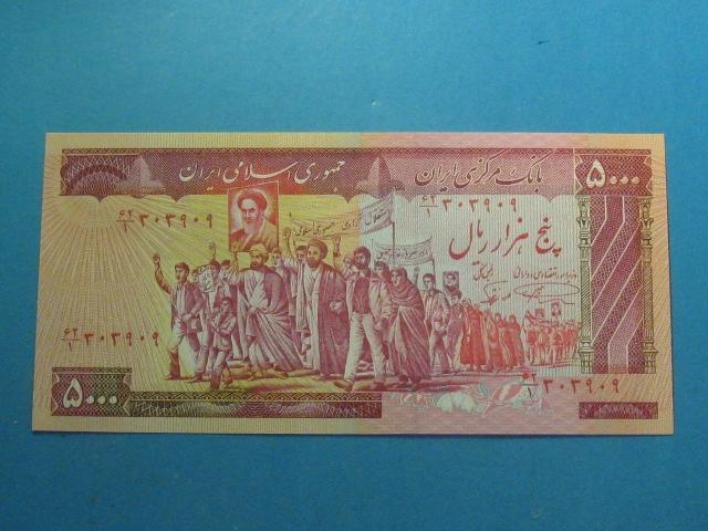Iran Banknot 5000 Rials P-139a UNC 1983 !