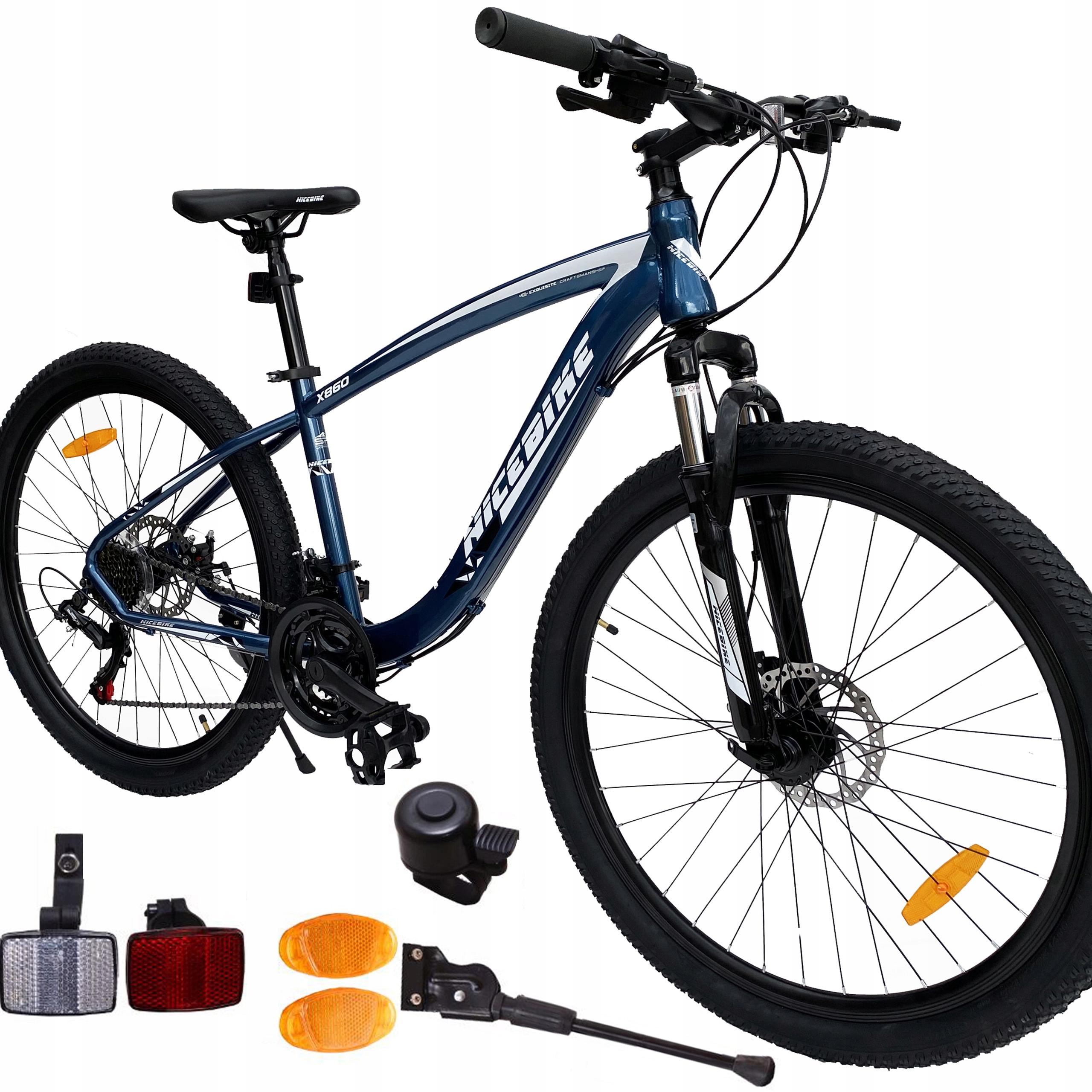 GHK SHIMANO ГОРНЫЙ MTB Велосипед ЩИТЫ ПОДУШКИ