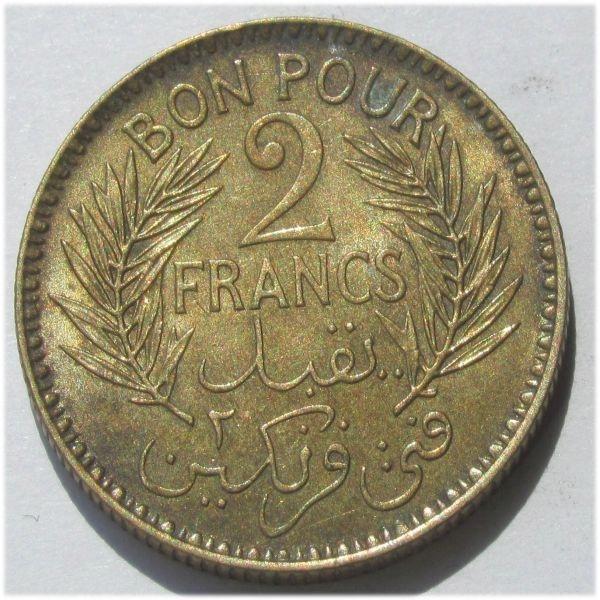 Тунис 2 франка 1941