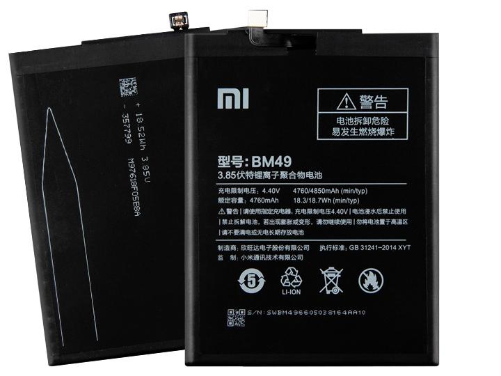 Oryginalna Bateria Xiaomi BM49 Xiaomi MI Max
