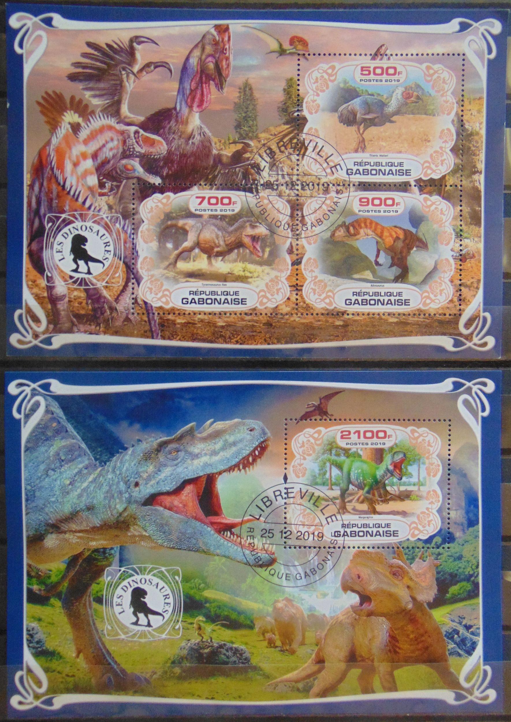 Динозавры Доисторическая фауна Арк. + Бл. # 05126a-b