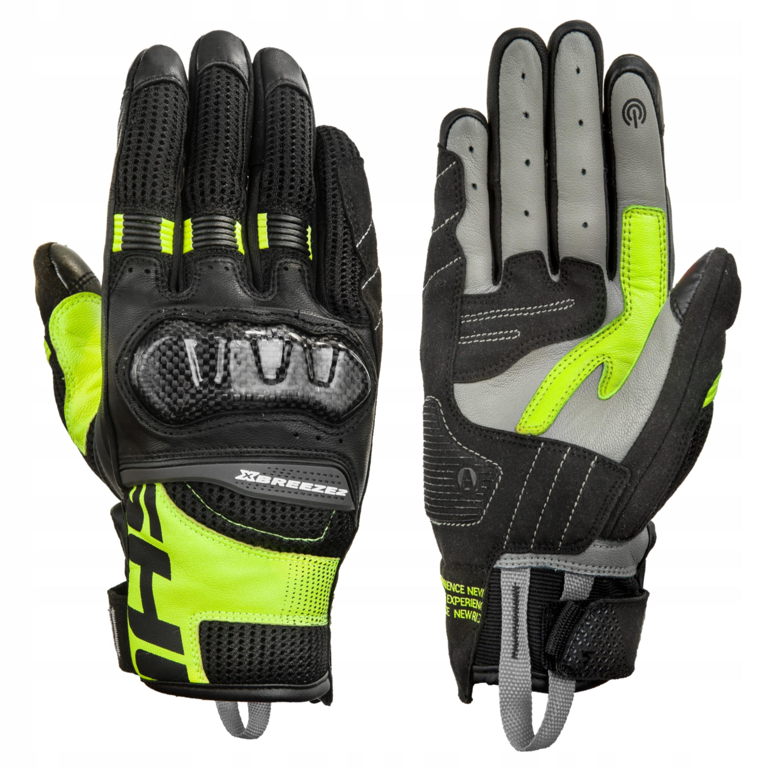 SHIMA X-BREEZE 2 Мотоциклетные перчатки БЕСПЛАТНО