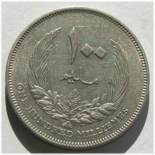 Ливия 100 миль 1965