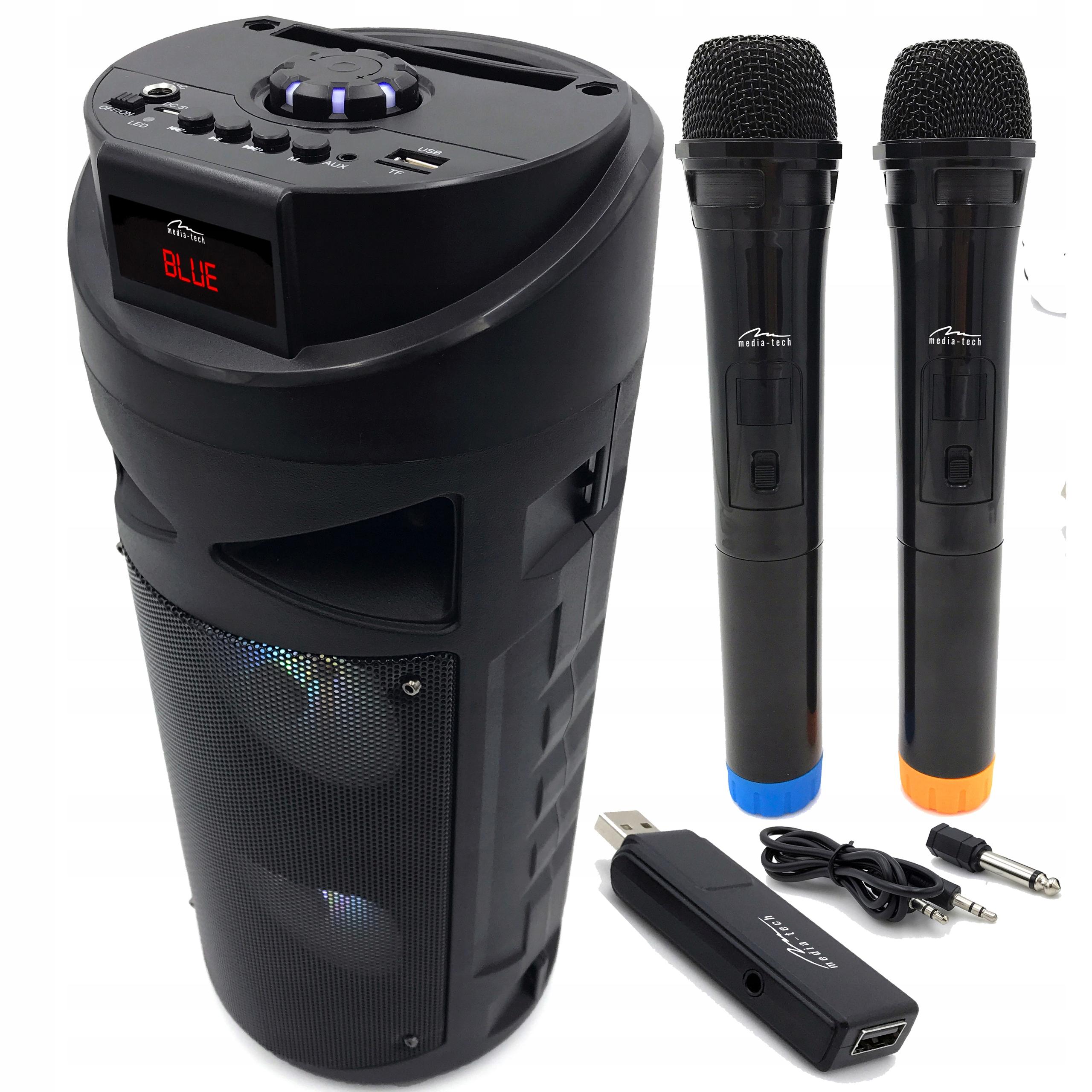 Туба 750 Вт караоке динамика двух микрофонов Bluetooth