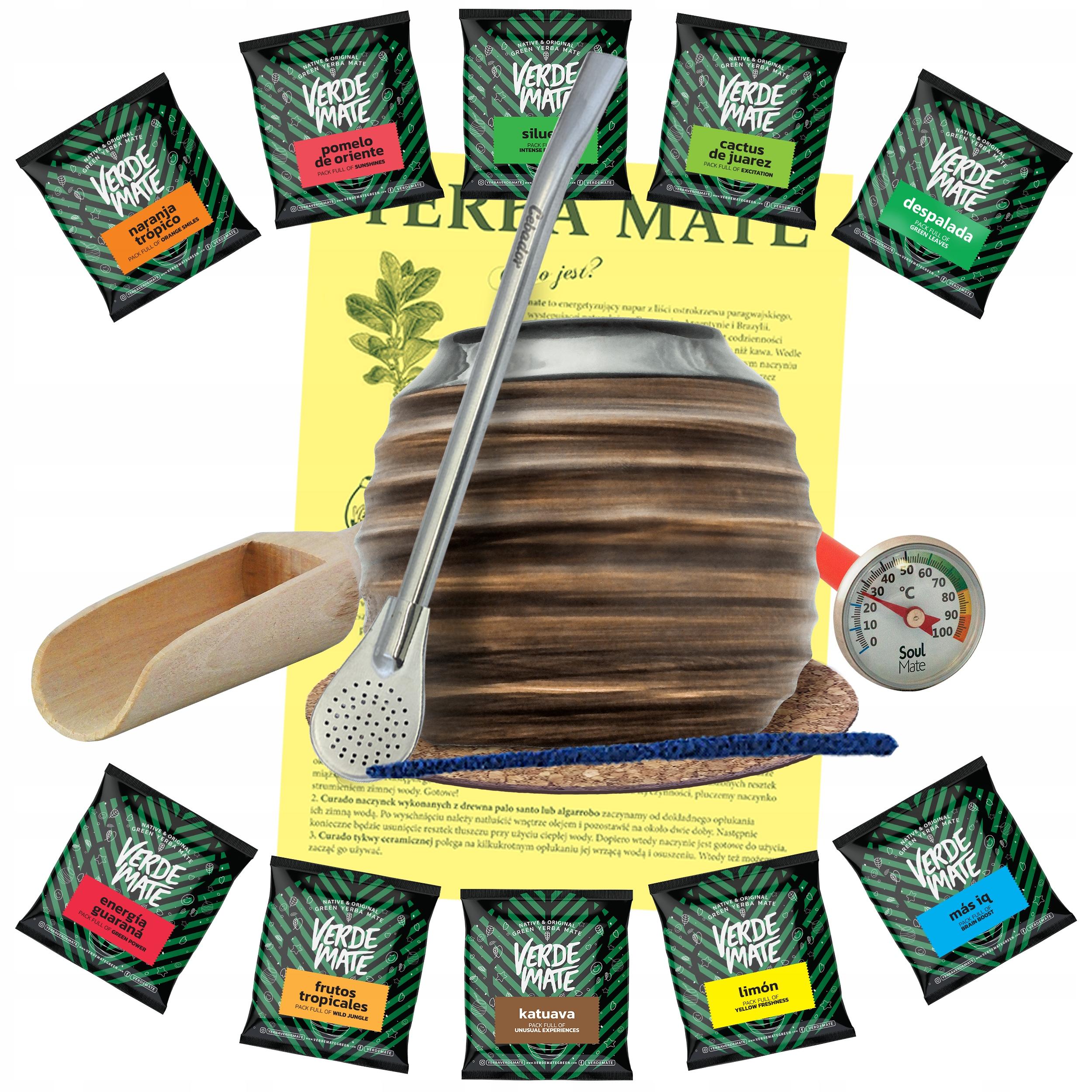 Набор медового калабаса Yerba Mate 10x50g + термометр