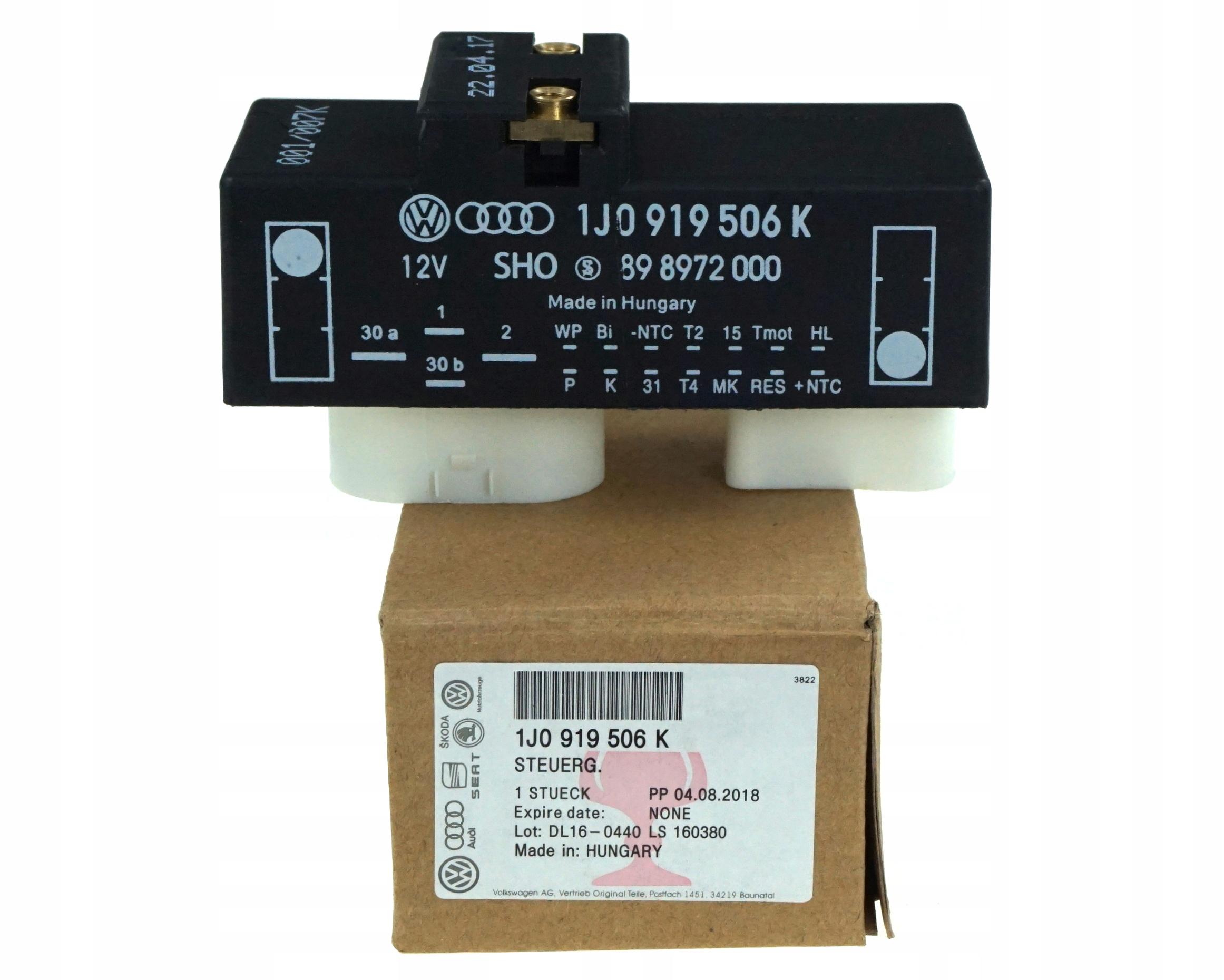 драйвер реле модуль вентиляторов 1j0919506k