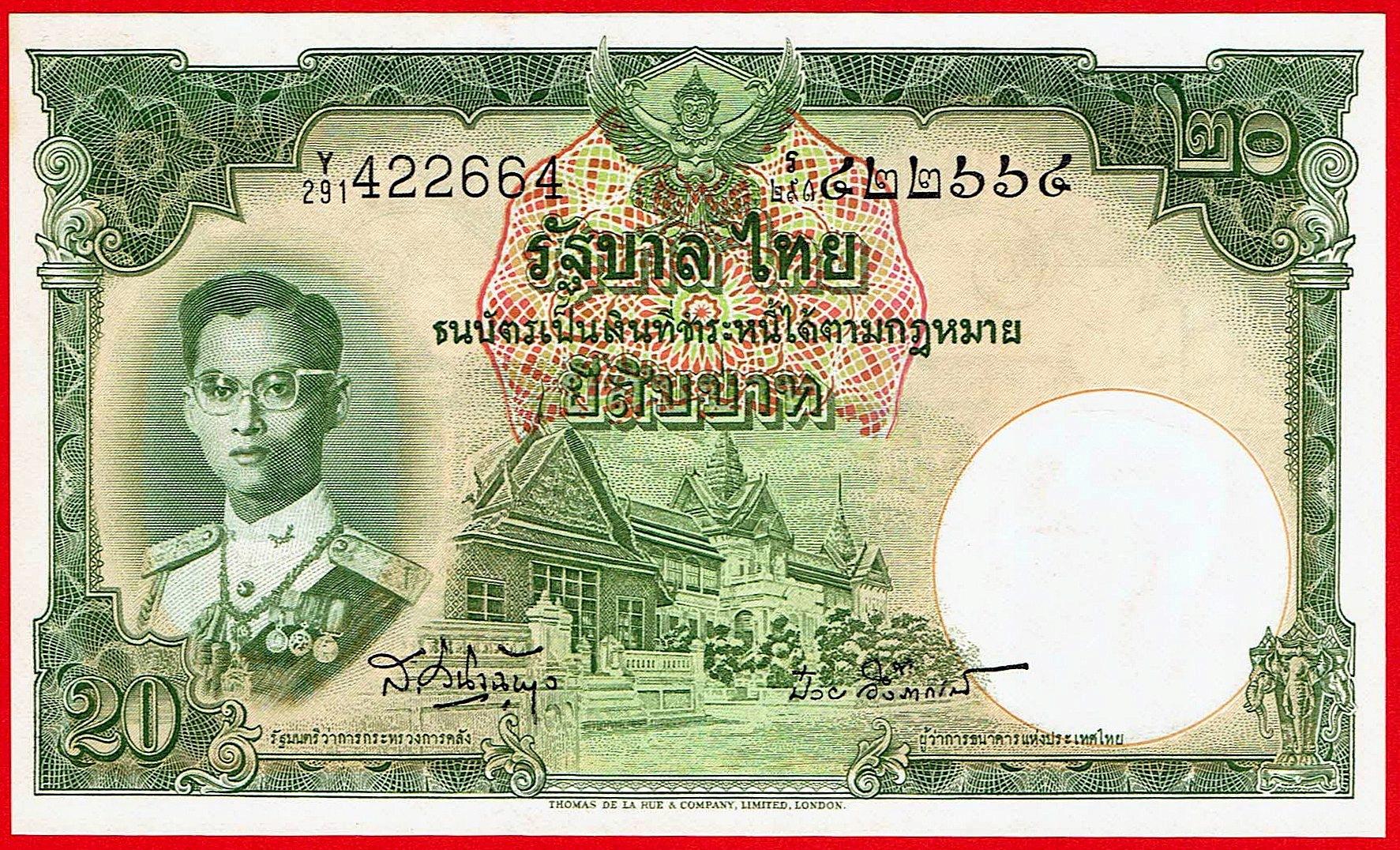 20 BAHT - Таиланд 1953 - P-77d.4 - штат UNC