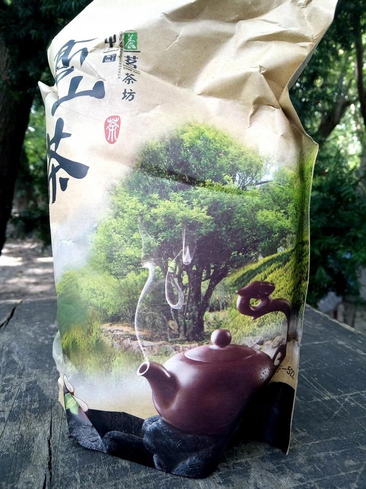 TEA Planet - чай улун из гор Тайваня 500 г.