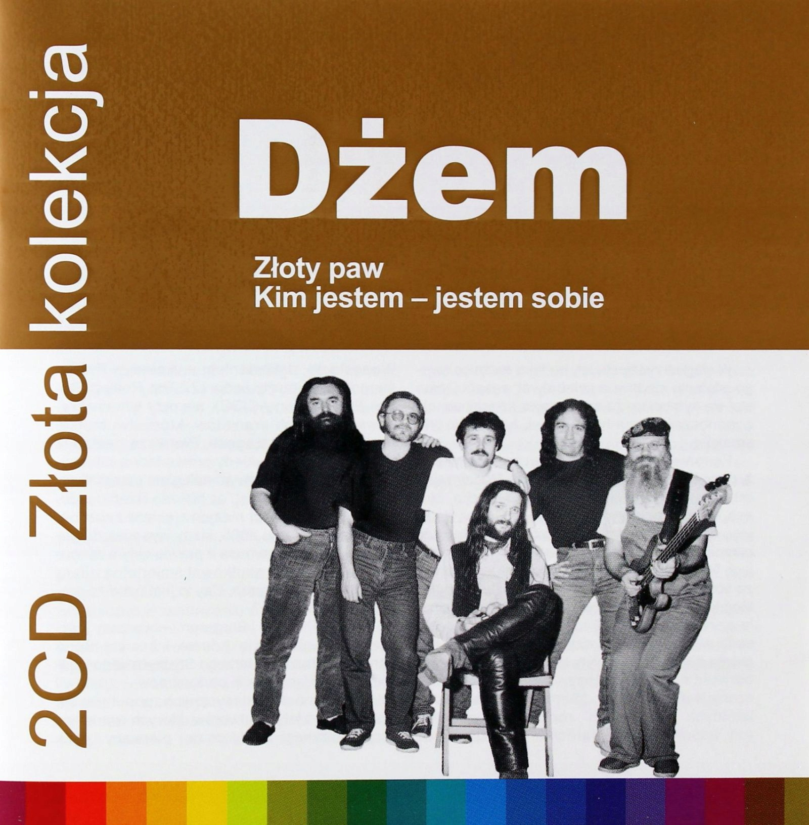 Item JAM: GOLDEN COLLECTION 1+2 (2CD)