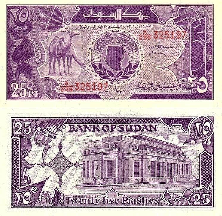 # SUDAN - 25 PIASTR - 1987 - P37 - UNC