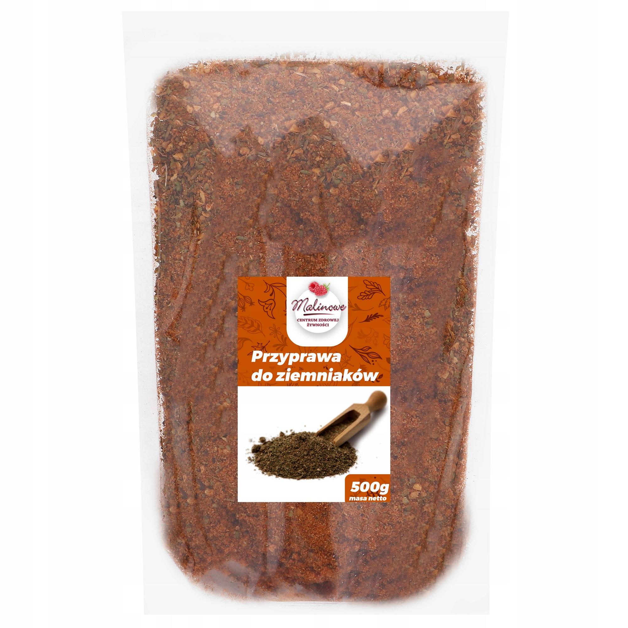 Приправа для картофеля и фри -250г
