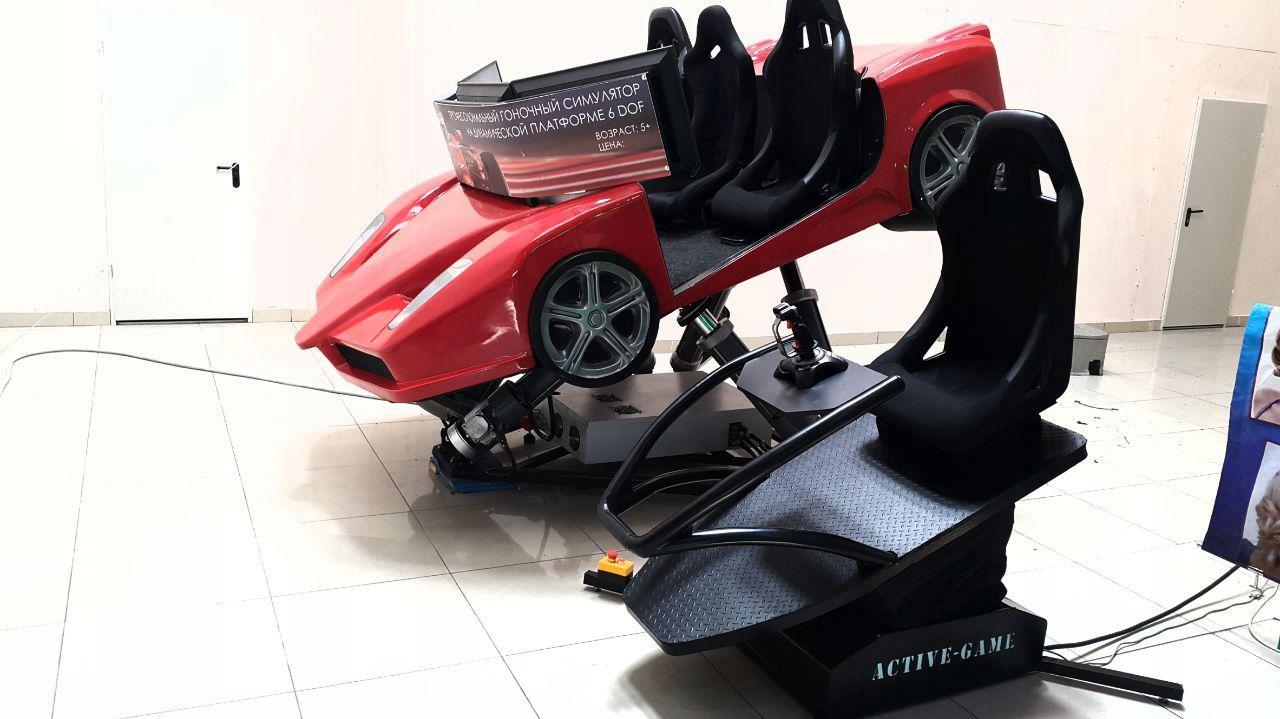 Ferrari 6DOF - simulátor