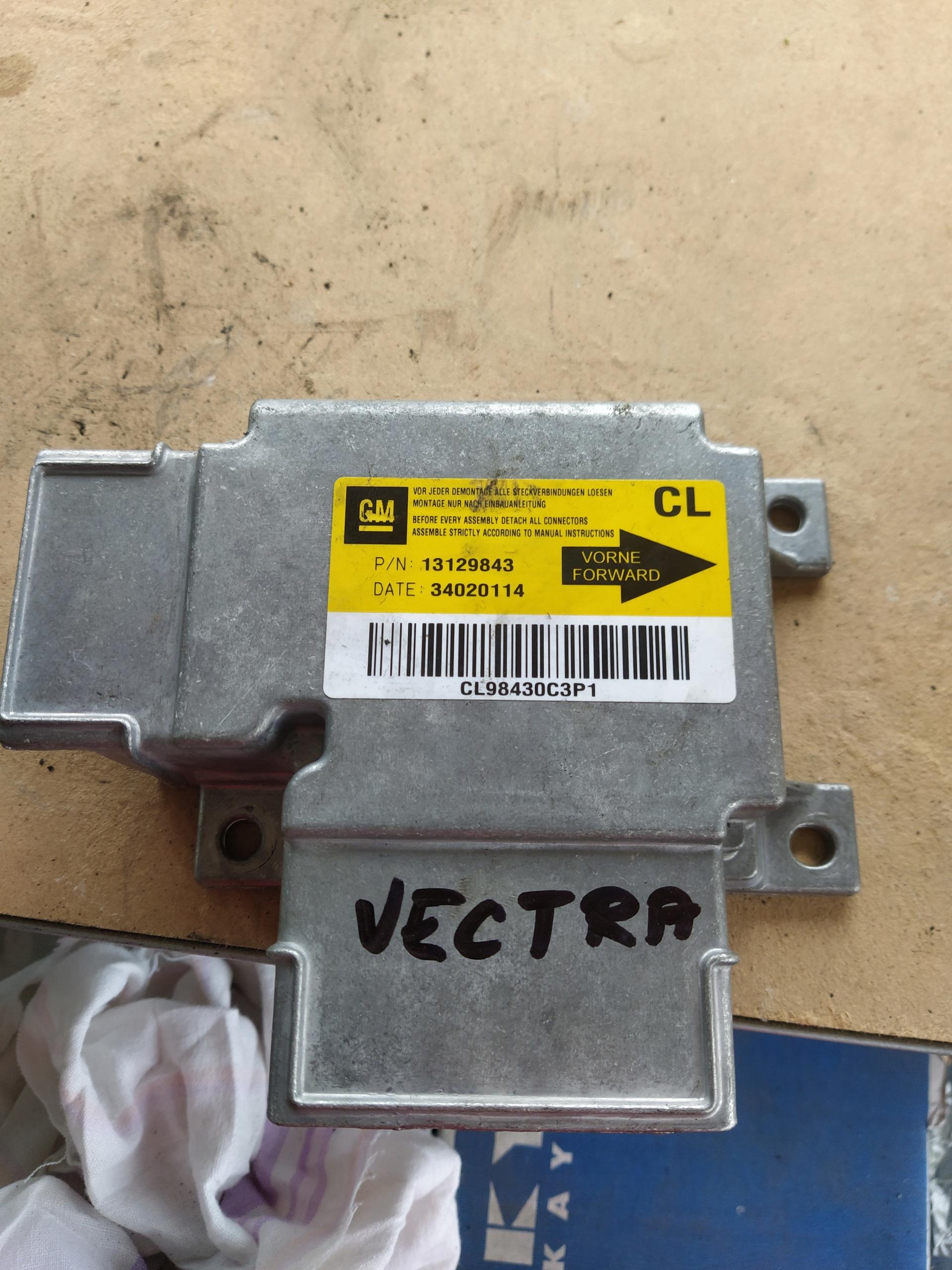 opel vectra c сенсор подушек airbag 13129843 cl