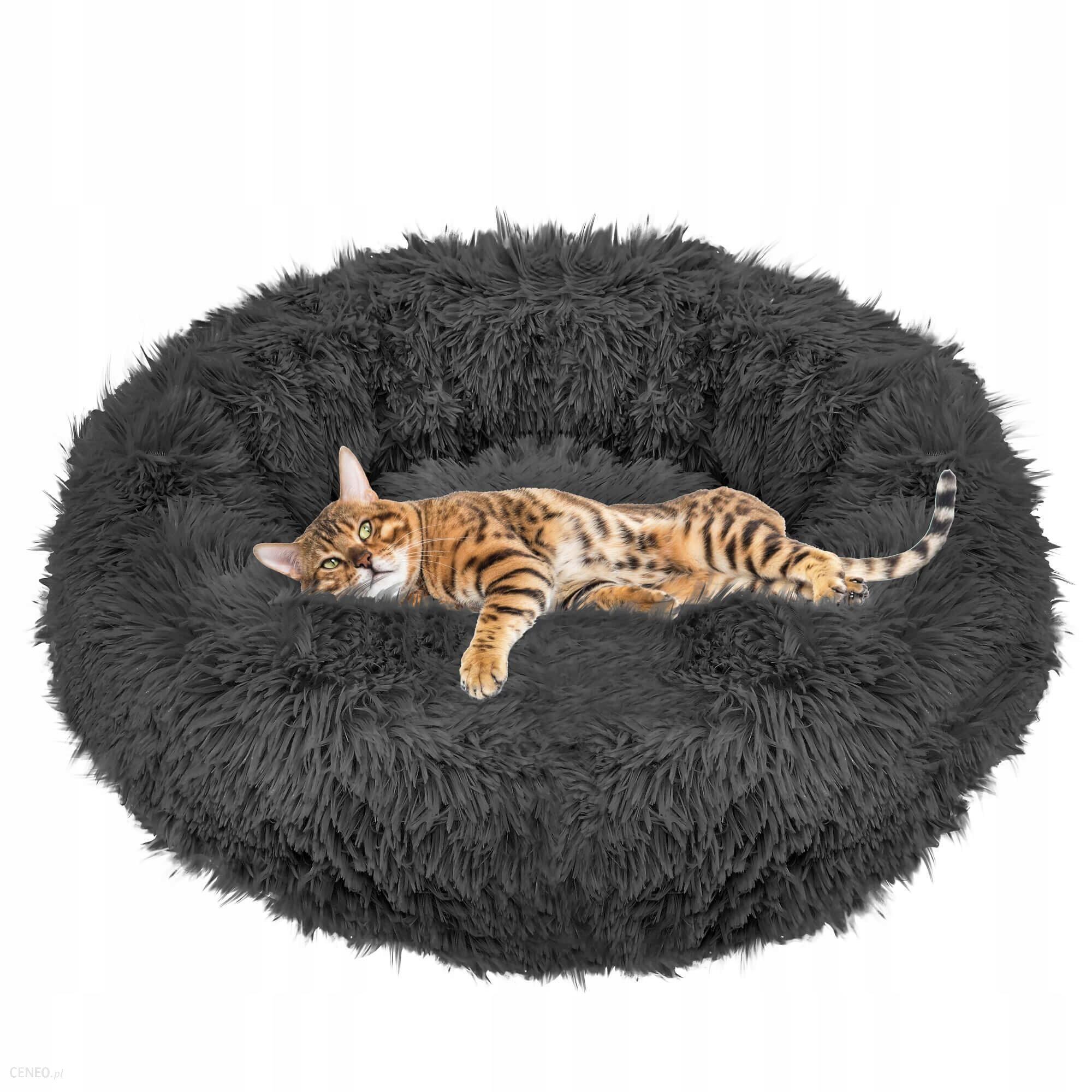 Круглая плюшевая кровать для КОШКИ и СОБАКИ 50 см!