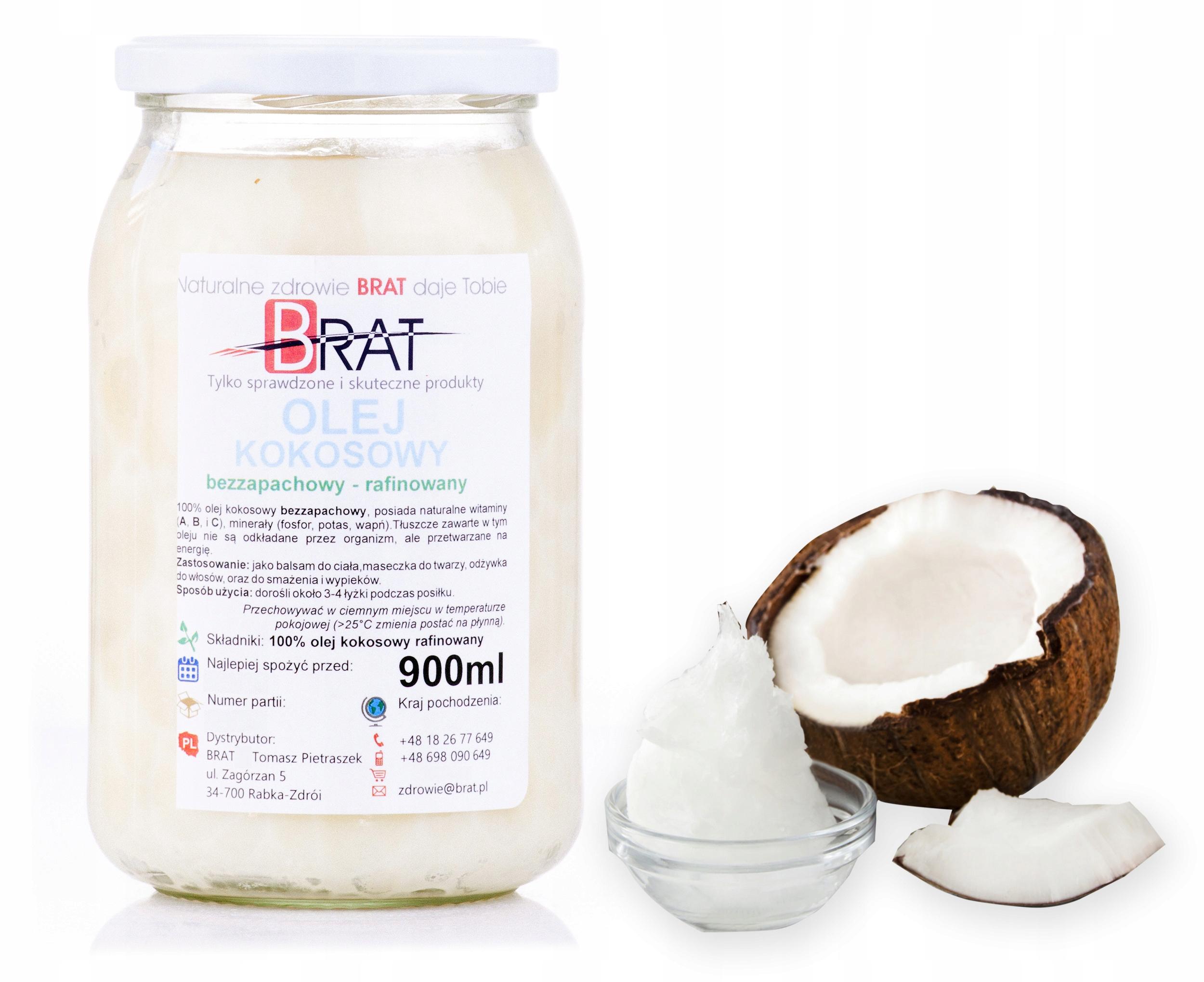 кокосовое масло без запаха 900ml уточнены Чистый