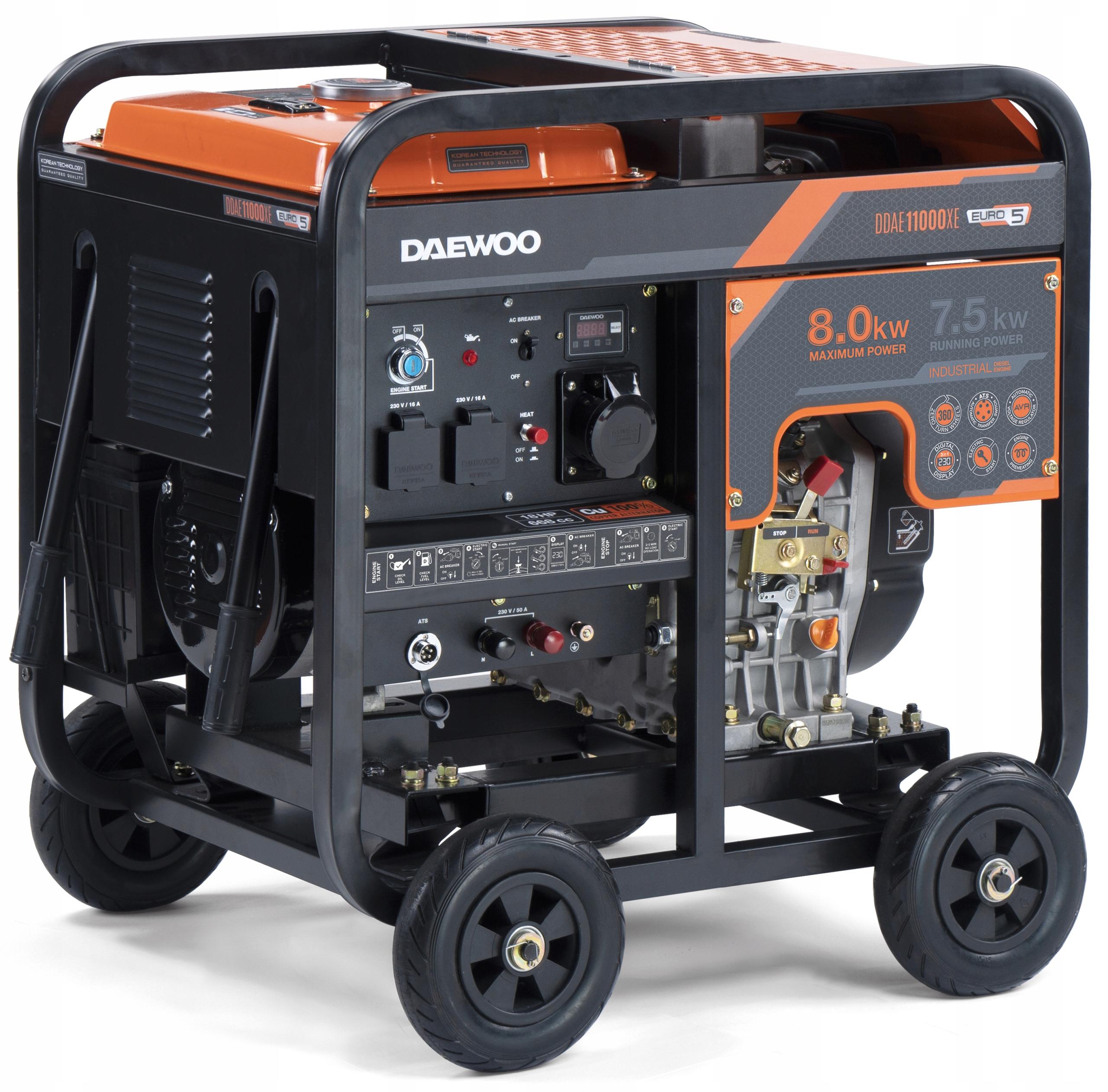 DAEWOO DDAE 11000XE Дизель-генераторная установка
