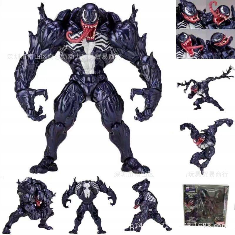 Avengers - jed - Obrázok 18cm Venom