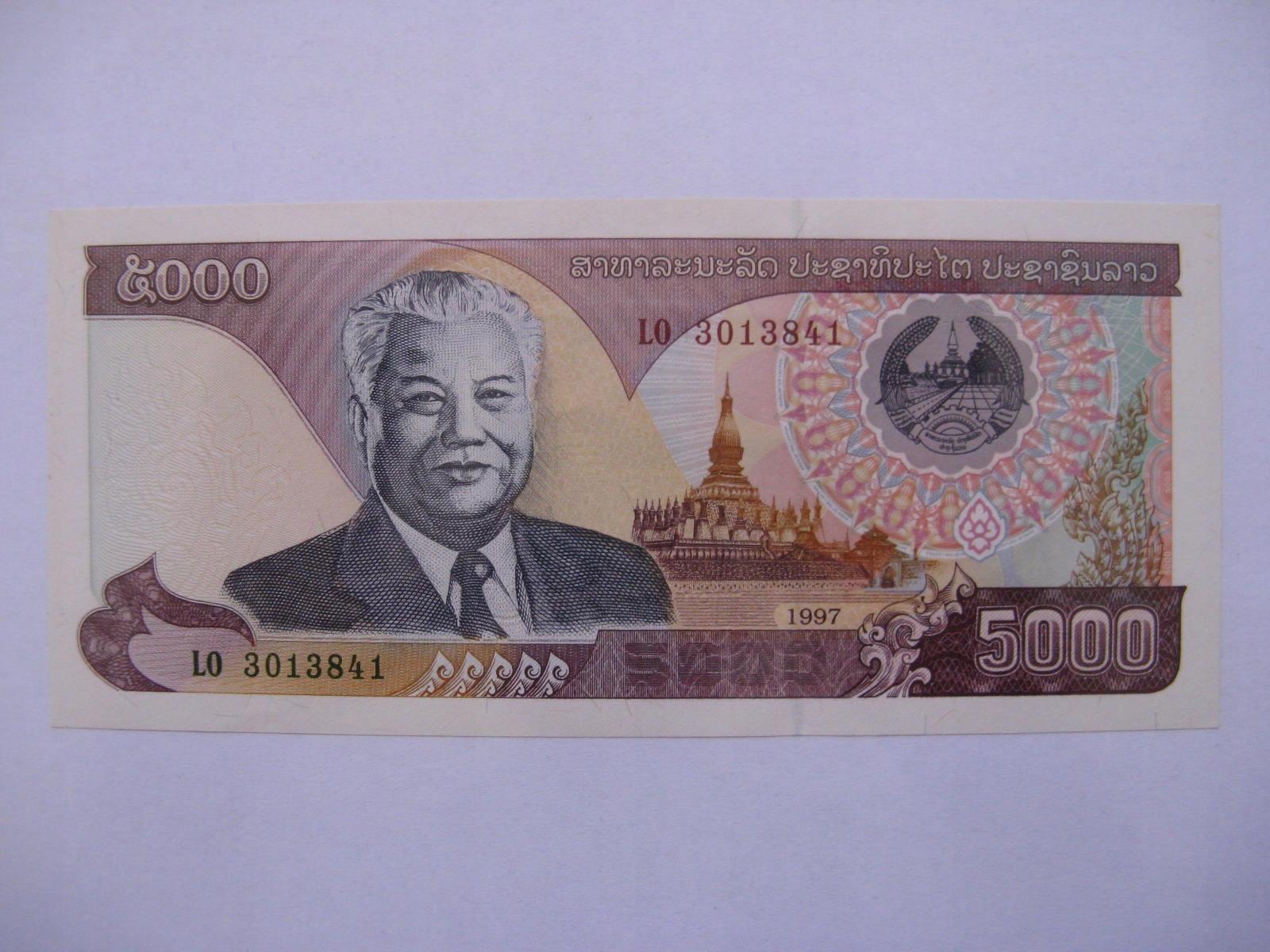 Лаос - 5000 кип - 1997 - P34a - St. 1