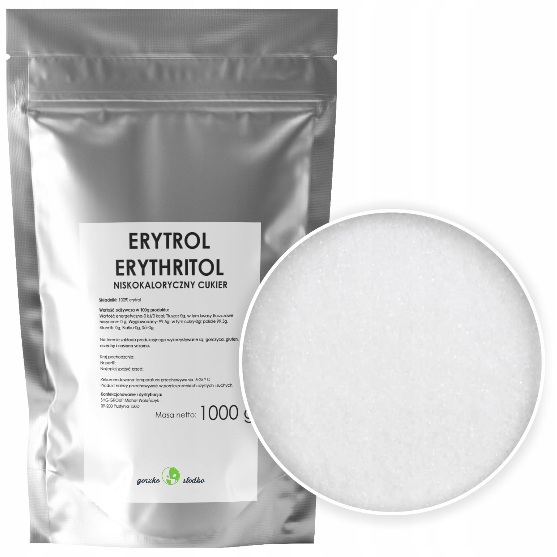 ERYTROL ERYTRYTOL натуральный подсластитель 1 кг