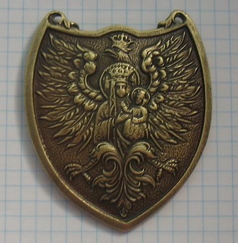 Купить Горжетский орел Богородица (5) на Otpravka - цены и фото - доставка из Польши и стран Европы в Украину.