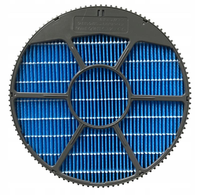 Oczyszczacz powietrza Sharp KI-G75EU-W + nawilżacz Komunikacja wyświetlacz lampka kontrolna sygnał dźwiękowy wskaźnik poziomu wody wskaźnik konieczności wymiany filtra wskaźnik zanieczyszczenia powietrza