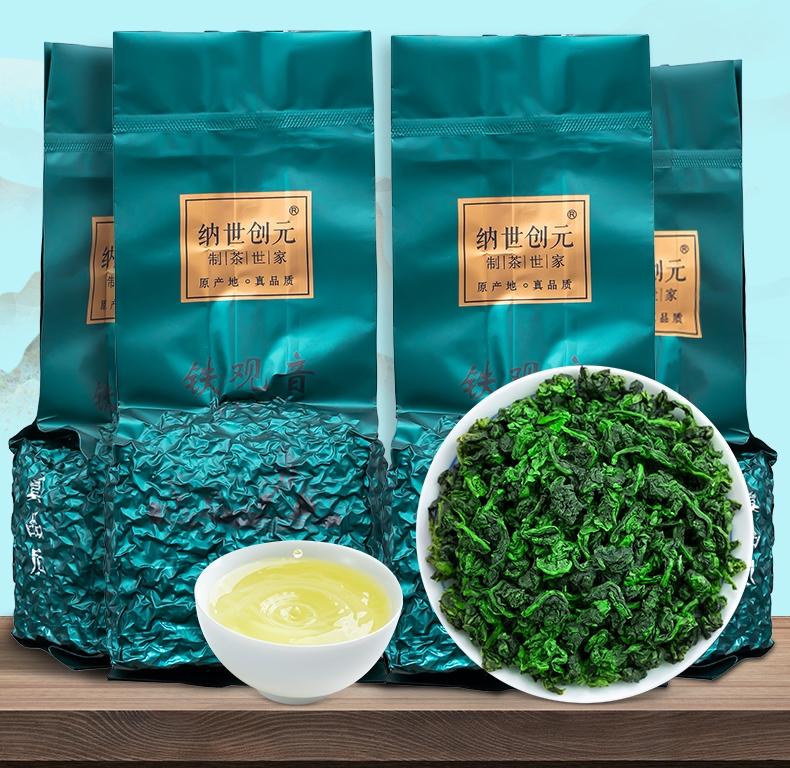 TEA Planet - Чай Улун Тай Гуань Инь - 125 г.