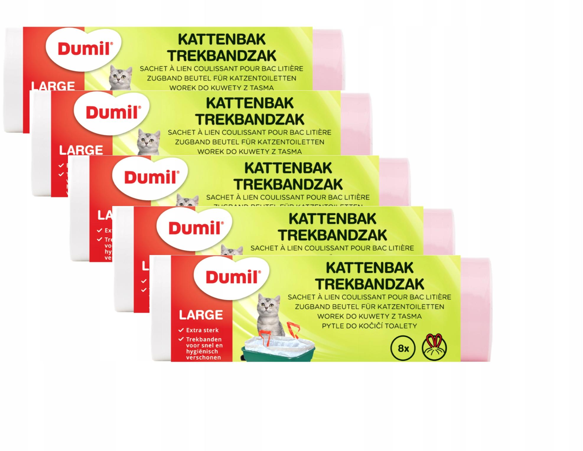 Прочные пакеты для кювет с лентой Large 40 шт.