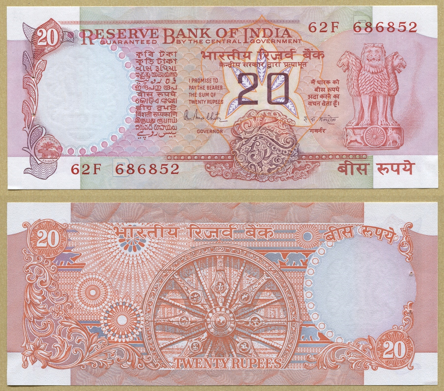 - INDIE 20 RUPEES nd / 1970-2002 62F Letter B P82h