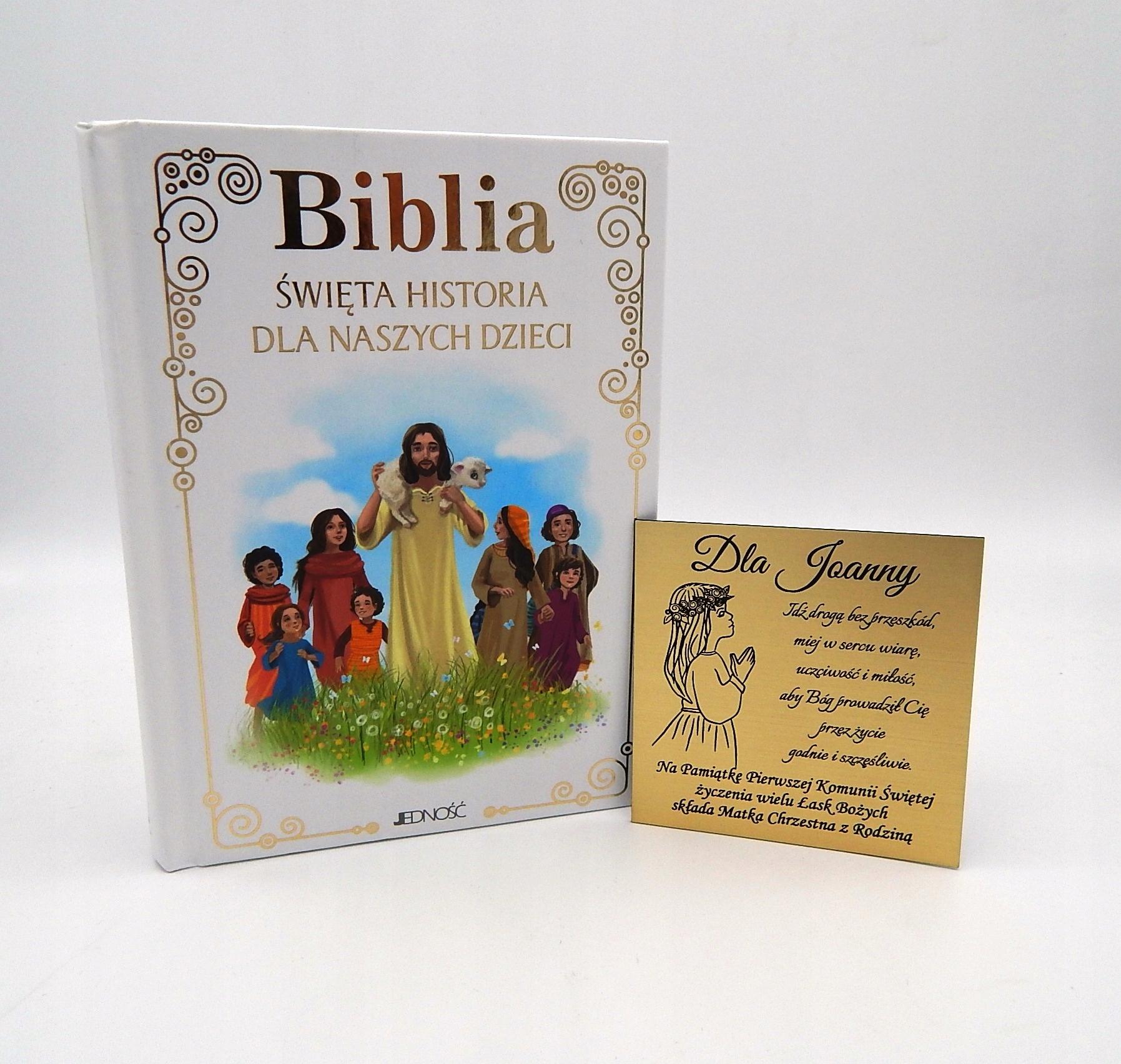 BIBLIA Z GRAWEREM NA KOMUNIĘ KOMUNIA ŚWIĘTA GRAWER Okładka twarda