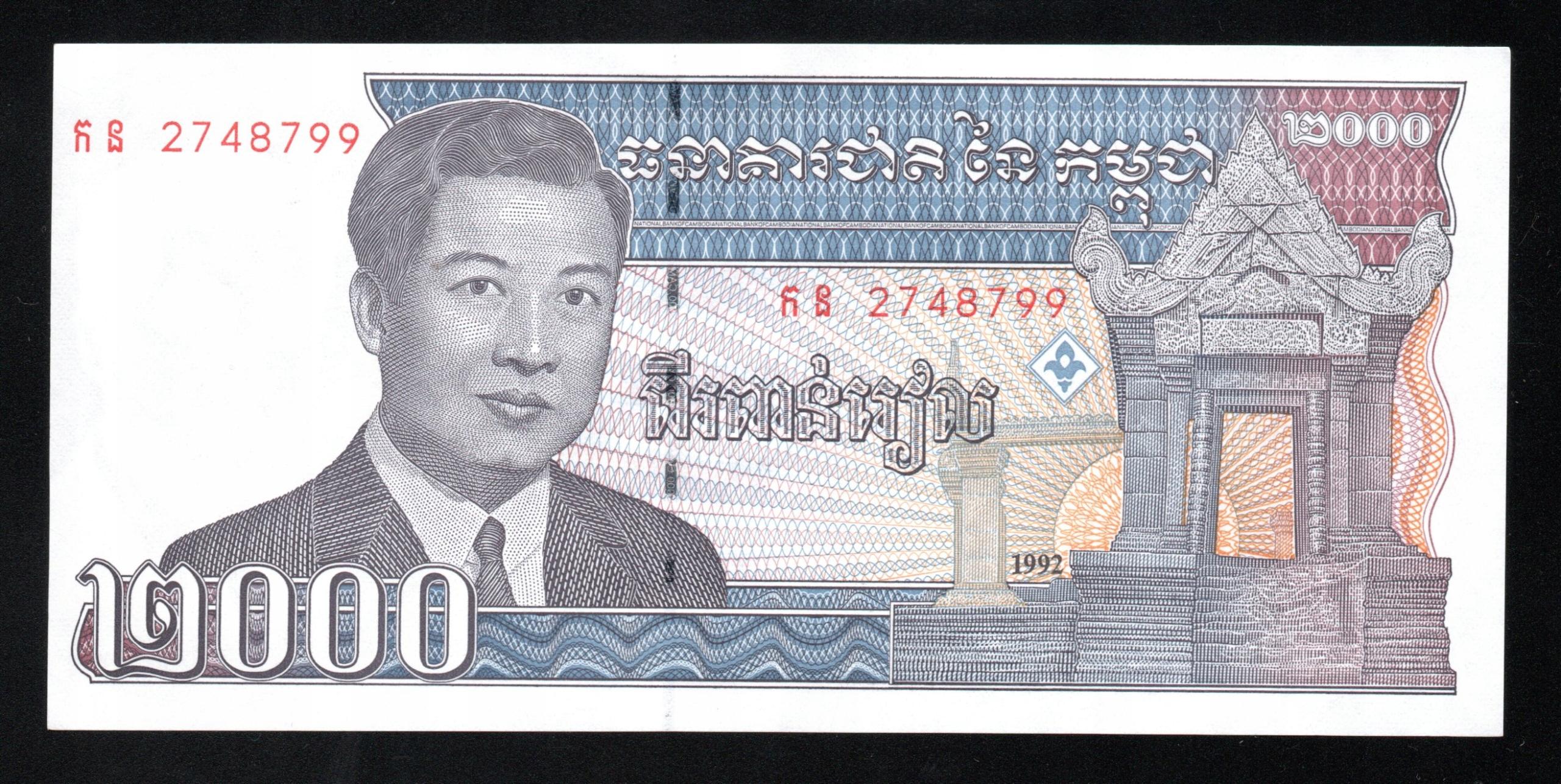 Камбоджа 2000 RIELS P-40 UNC 1992