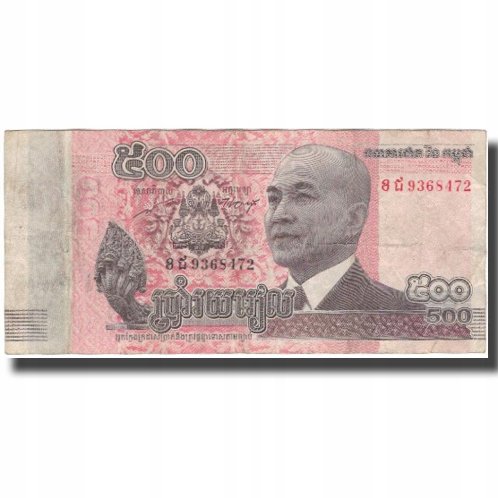 Банкнота, Камбоджа, 500 риелей, 2014 г., VF (30-35)
