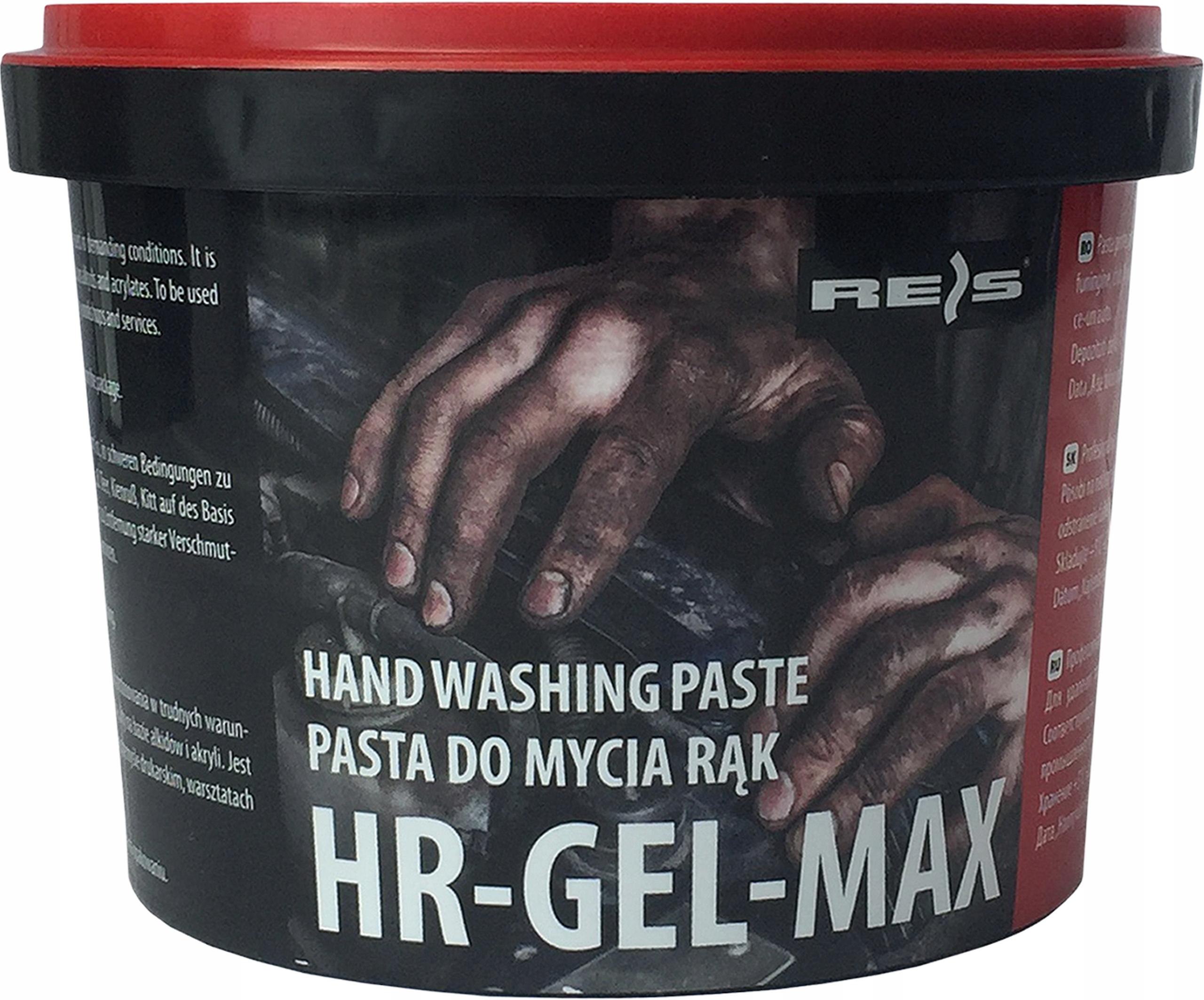 Паста для мытья рук, жир, масло, копоть, без песка, 500г