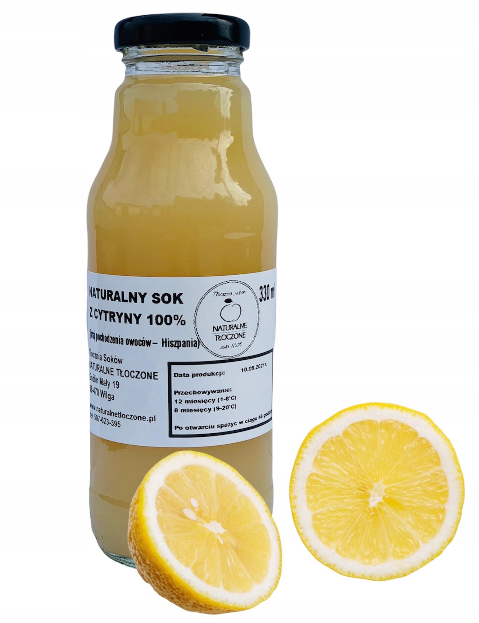 Лимонный сок 100% 330 мл (бутылка, лимон)