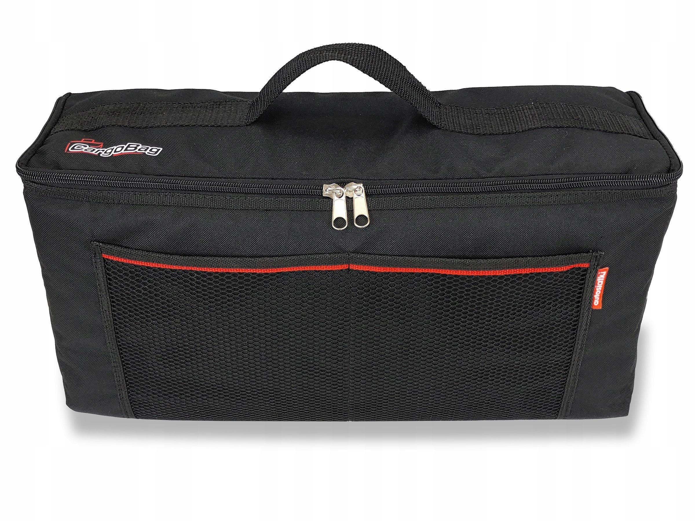 Сумка-органайзер в багажнике - CargoBag 15.6