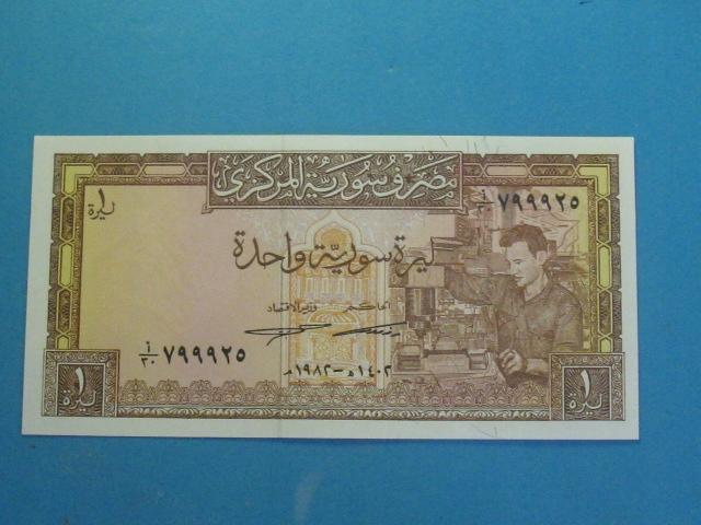 Syria Banknot 1 Pound 1982 UNC P-93e