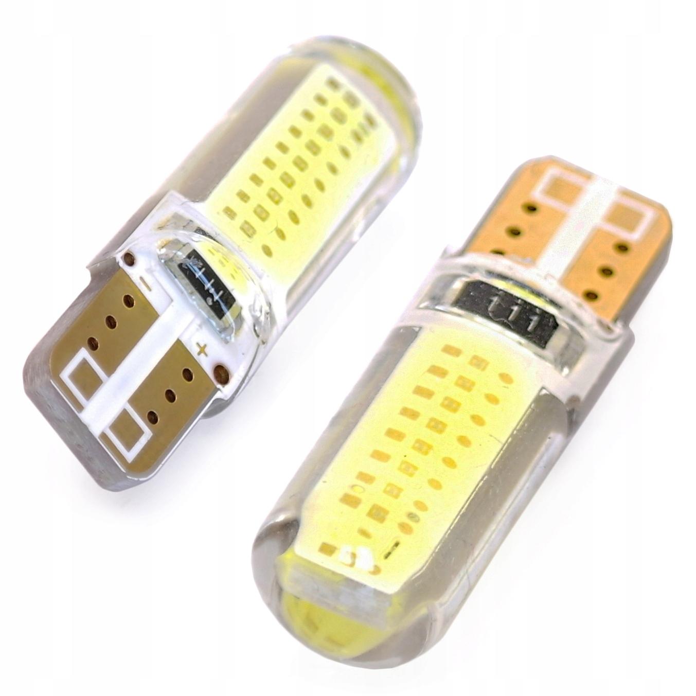 Лампа COB 2 светодиода W5W T10 парковочная подставка SILIKON