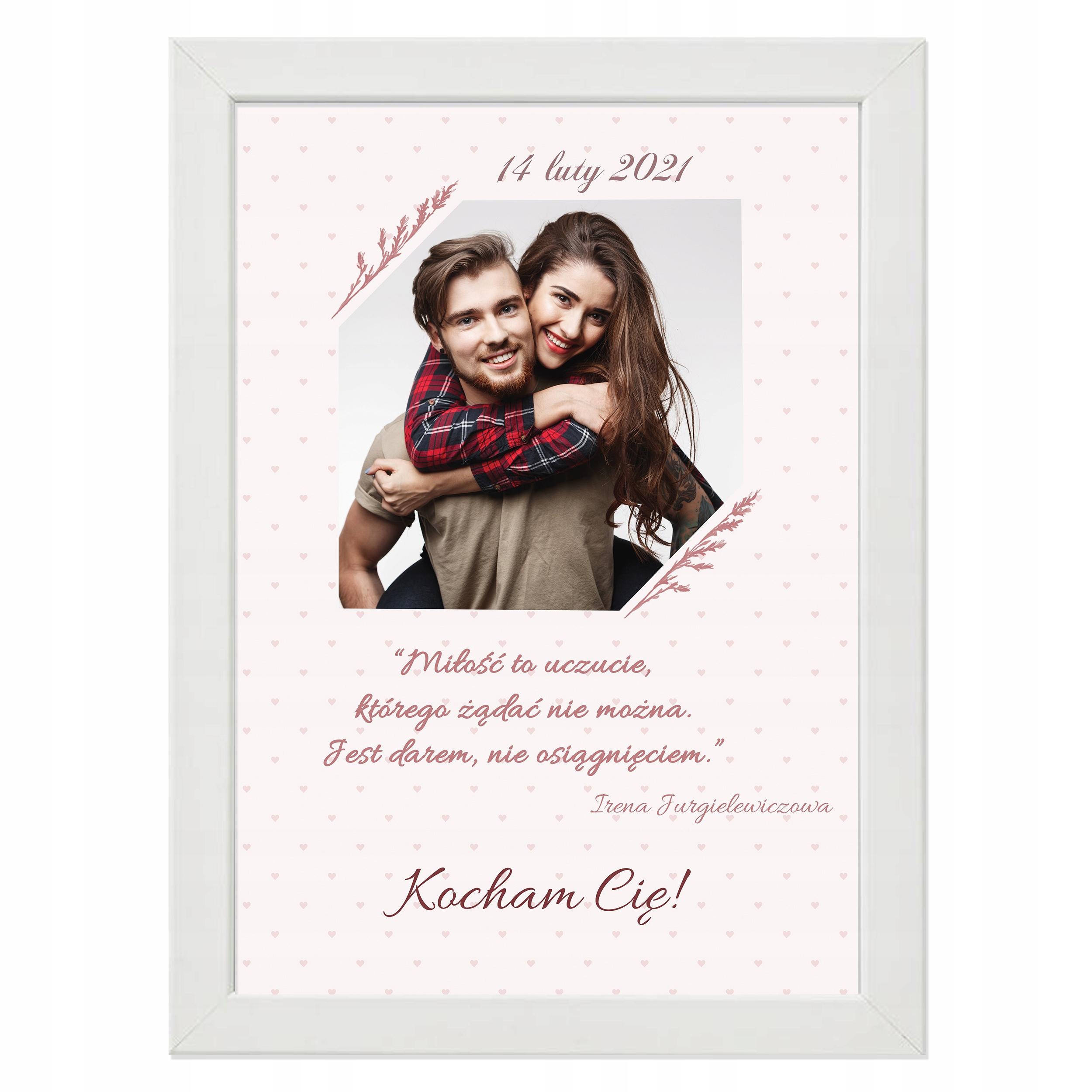 Подарок ко Дню святого Валентина Плакат с фото А3