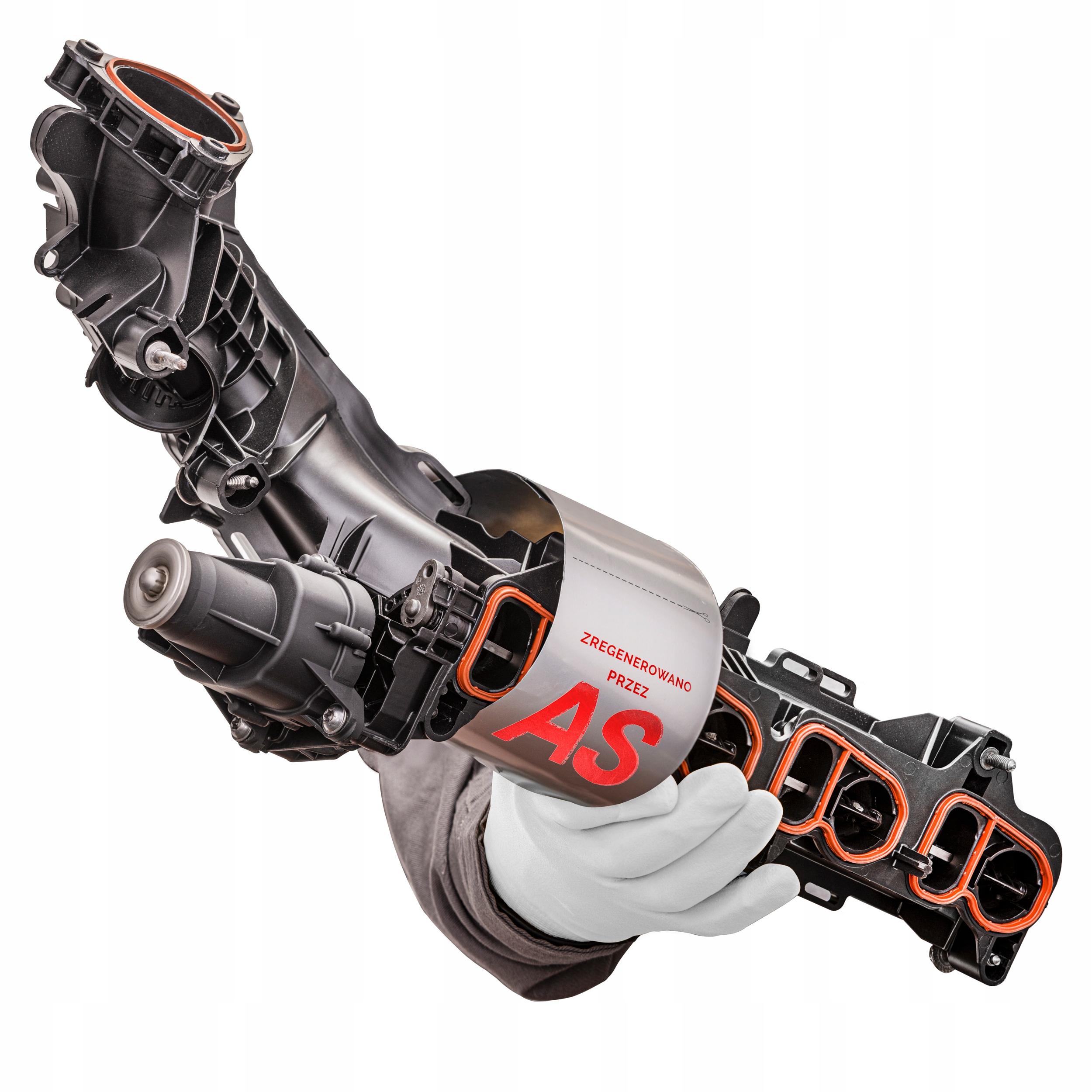 коллектор всасывающий bmw 320d f30 520d f90 g30 x3 f25