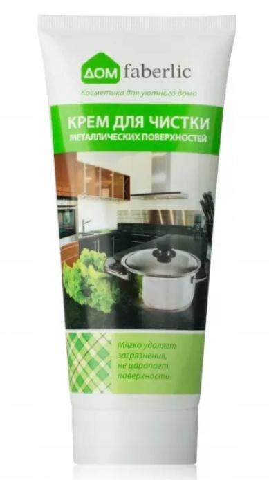 Faberlic Milk для металлических поверхностей