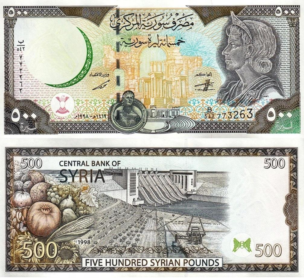 # СИРИЯ - 500 фунтов - 1998 - P-110c - UNC