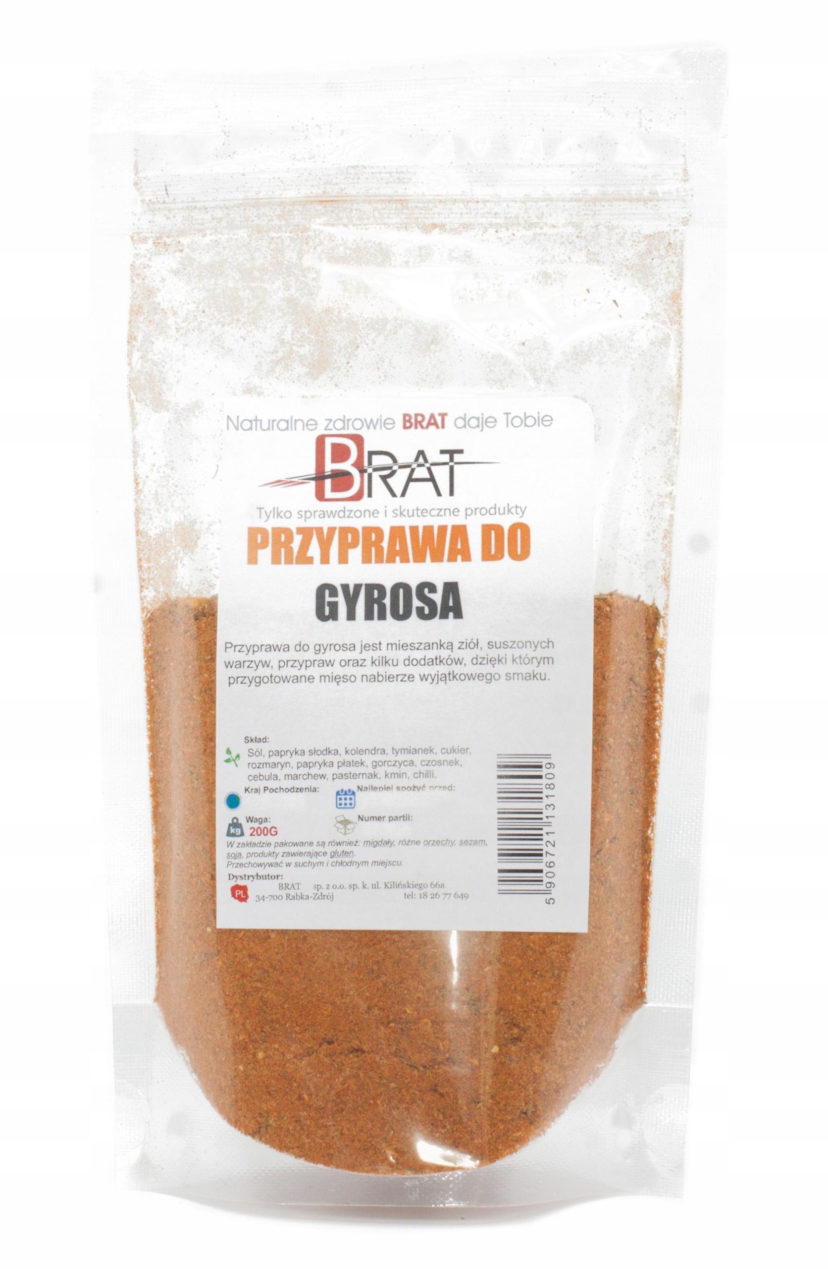 Приправа Gyros GYROS 200г без ДОБАВОК