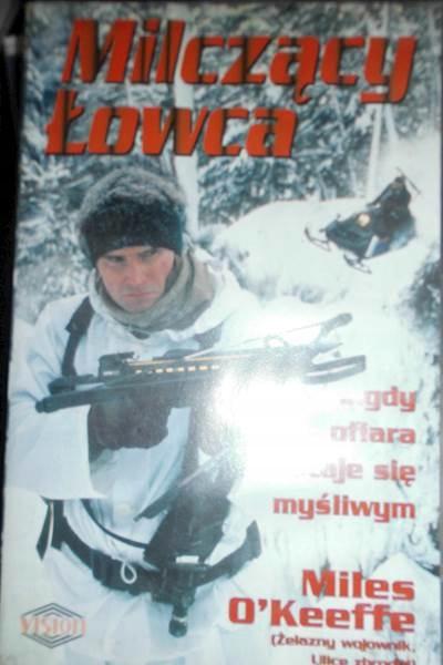 Item Silent Hunter - VHS cassette