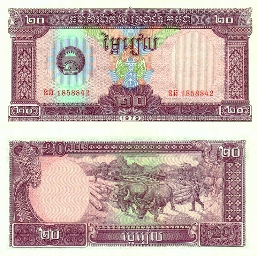 # CAMBODIA - 20 RIEL - 1979 - P-31 - UNC